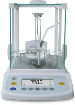 武汉 赛多利斯电子天平BS系列120g/0.1mg,进口天平