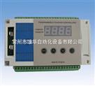 多路温度控制器 单路温度控制器