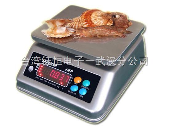 武汉 JWP全不锈钢防水秤,全不锈钢防水秤价格