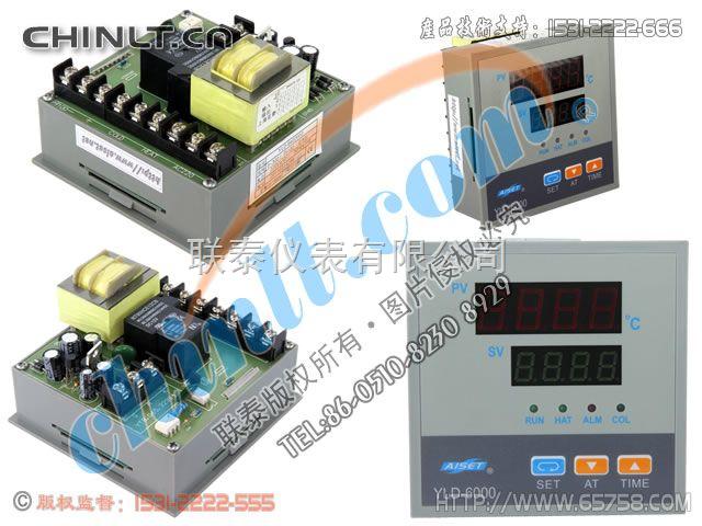YLD-6402WG 智能温度控制器