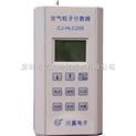 手持式粒子计数器 CJ-HLC200/200A
