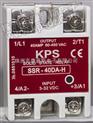 单相直流控制交流固态繼電器SSR 40DA-H