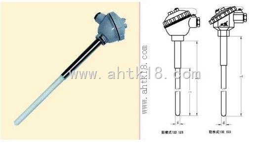 WRR-131高温贵金属(铂铑)热电偶