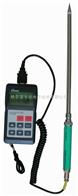 石墨水分测定仪|纸浆浓度仪|纺织在线水分测定仪|水分仪|水分测量仪