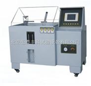 YWX-150盐雾试验箱
