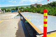 15*20吨模拟式汽车衡,可接电脑汽车衡,杭州电子汽车衡