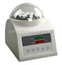 北京经济型干式恒温器