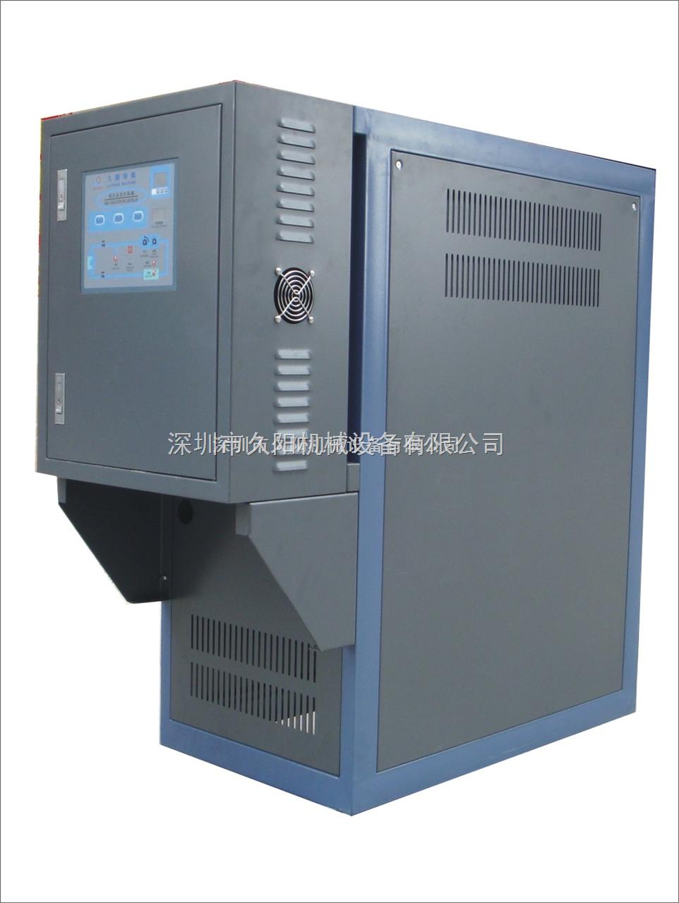 高温油温机,油加热器