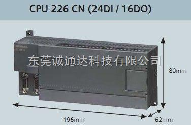 编程通讯电缆,PC/PPI,RS232/485转换,带光电隔离,Z大187.5K波特率,支持多主站6ES79013CB300XA0 (串口)