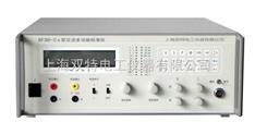 XF30-Ⅱa型交流多功能校準儀