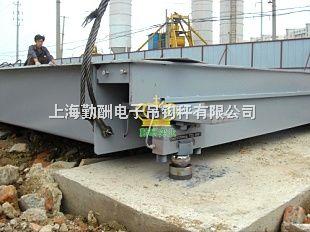 scs-150噸模擬式汽車衡