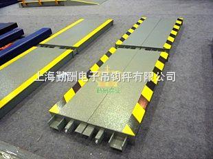 scs-30*50吨模拟式汽车衡