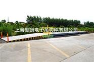 60*80噸模擬式汽車衡,可接電腦汽車衡,上海電子汽車衡