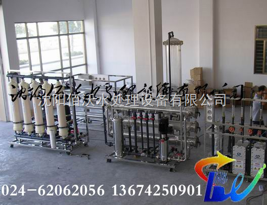 BW-07040-葫蘆島EDI超純水設備|阜新反滲透設備|錦州工業軟化水處理設備