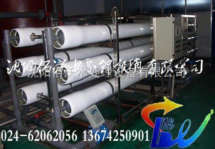 BW-07050-營口涂裝電鍍純水設備|鐵嶺超純水制取設備