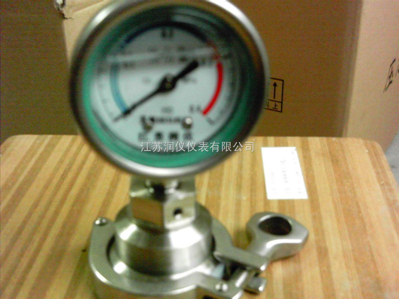 YMN-60B/Z/MC-衛生型耐震隔膜壓力表
