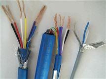 RS485-通讯电缆