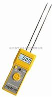 FD-K高質量魚糜水分測定儀|豬飼料水分測定儀|紡織在線水分測定儀|水分儀|水分測量儀