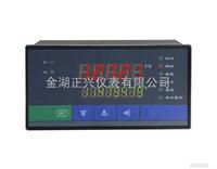 XMF系列智能流量積算控制儀