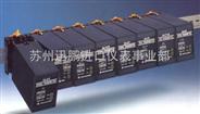 台技直流信号隔离变送器