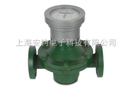 流量计生产厂家上海安钧LC椭圆齿轮流量计普通型