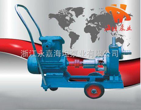 JMZ、FMZ型不銹鋼移動式自吸泵