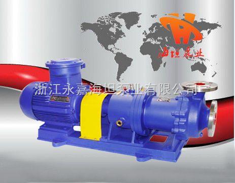 CQB-G型高溫磁力驅動泵