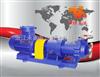 CQB-G型高温磁力驱动泵,自吸式磁力泵,塑料自吸磁力泵