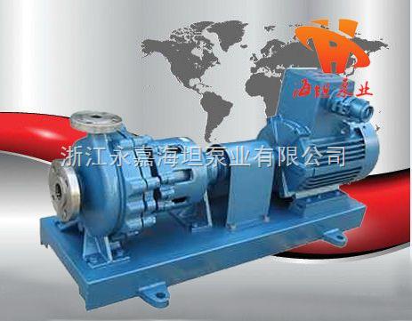 IMC(CIH)型不銹鋼磁力泵,工程塑料磁力驅動泵