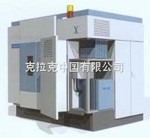 y.ct-工業CT