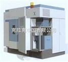 y.ct-工业CT