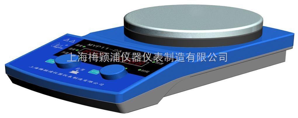 梅颖浦 磁力搅拌器MYP11-2A 驰久品牌