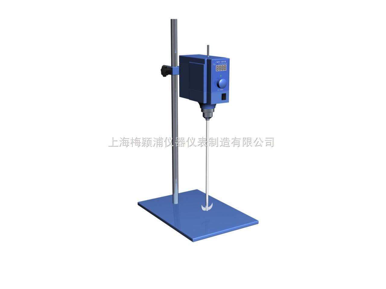 梅颖浦 电动搅拌器MY2011-150 驰久品牌