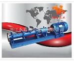 北京G型單螺桿泵廠家
