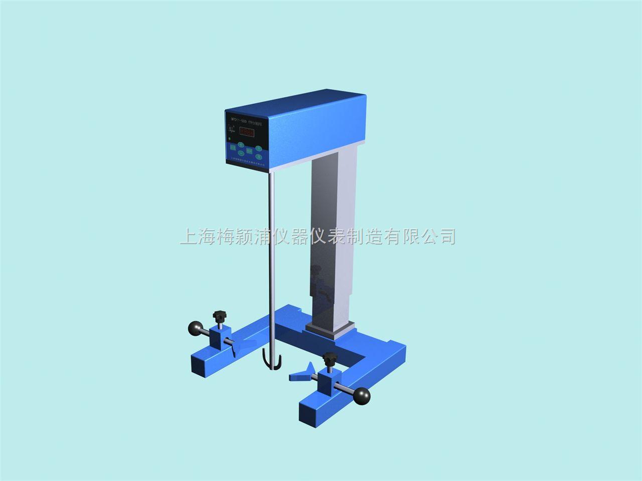 上海梅颖浦 升降电动搅拌器MY2011-1000 驰久品牌