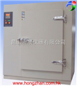 HOCO输送烤箱系列(室温+10℃~+500℃)室_宏展仪器
