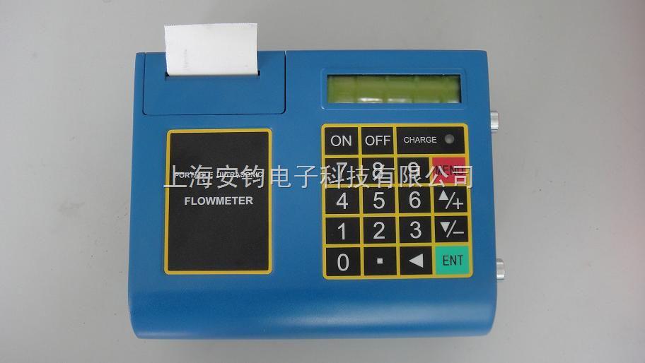 上海安钧流量计生产厂家AFV便携主机式超声波流量计