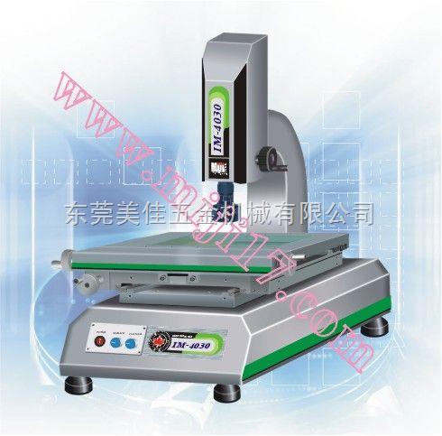 4030影像测量仪