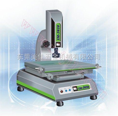 3020影像测量仪