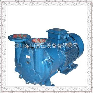 2BV-5131水环真空泵/2BV-5131水环真空泵价格