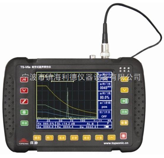 TS-V6e型数字式超声探伤仪