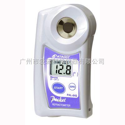 PAL葡萄酒-袖珍型葡萄酒波美度滴定酸度测量