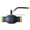 Q41F、Q61F一體式全焊接球閥