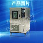 GT-TH-S-100Z可程式恒温恒湿试验机
