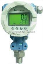 KR-2088型扩散硅压力变送器