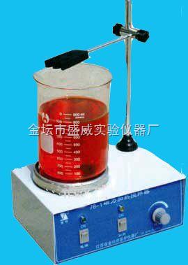 磁力加热搅拌器 78-2