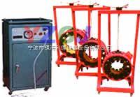 YZSC-500感应拆卸器/电磁感应拆卸器