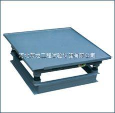混凝土振动台/混凝土震动台/振动器/震动器(筑龙仪器)