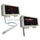 THA300THA300多功能溫濕度變送器