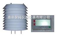 CY-WSF空氣溫濕度記錄儀(帶防輻射罩)江蘇南京智拓儀器供應